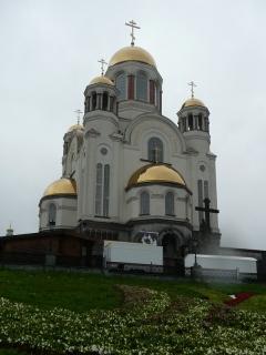 Ekaterinburg, Russia