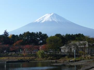Fujiyama, Japan